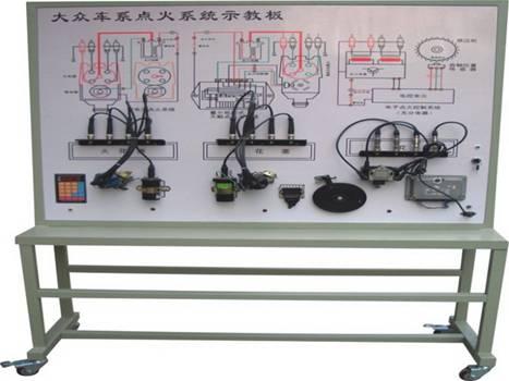 普通型大众车系点火系统示教板
