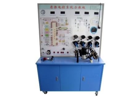 汽车电气电路实验台
