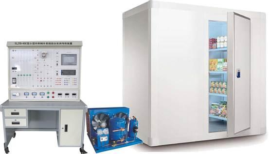 YLJYD-93C型 小型冷库制冷系统综合实训考核装置 YLJYD-93C小型冷库制冷系统综合实训考核装置是根据教育部振兴21世纪职业教育课程改革和教材建设规划的教学要求,按照职业学校的教学和实训要求研制和开发的产品。 小型冷库制冷系统综合实训考核装置适合大专院校、中等职业学校和本科院校的机电设备安装与维修、机电技术应用、电气运行与控制、电气技术应用、电机与电器、制冷和空调设备运用与维修等专业的《制冷空调机器设备》、《制冷空调装置的安装操作与维修》、《制冷空调自动化》、《空气调节技术与运用》《冷库工