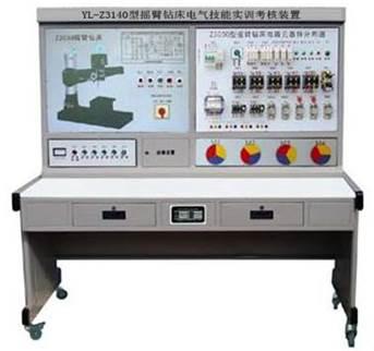 摇臂钻床电气技能实训考核装置适用于z3050摇臂钻床