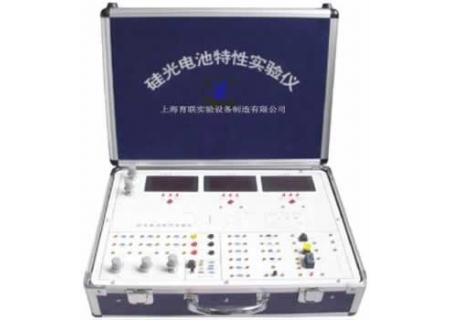 shyl-gd21 硅光电池光伏特性综合实验箱