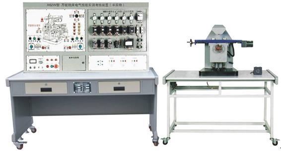 机床电气技能培训考核鉴定实验装置-上海育联制造