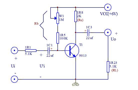 单级交流放大器实验,两级阻容耦合放大电路实验